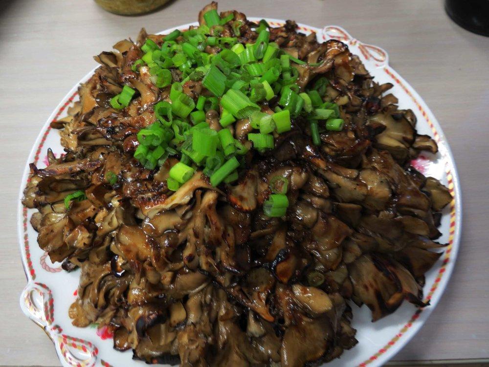 s-Barbecued-Maitake1.jpg