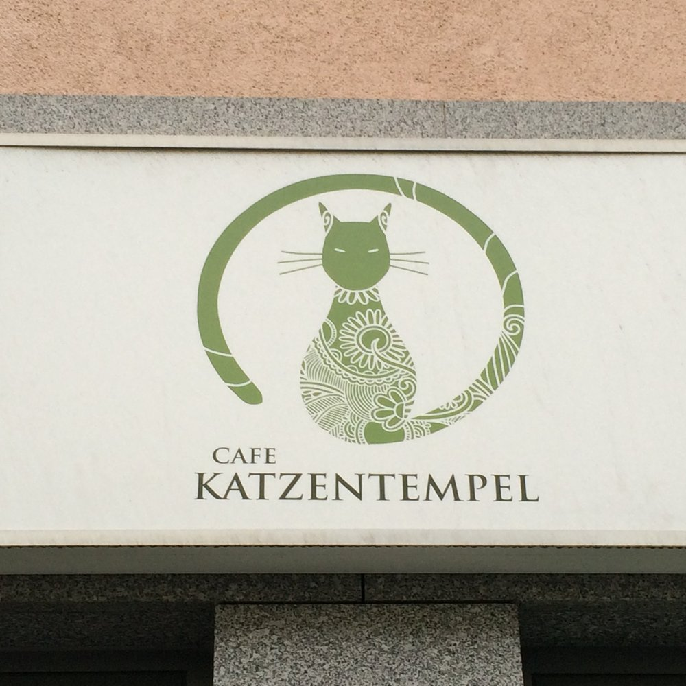 Cafe Katzentempel   Munich, Germany