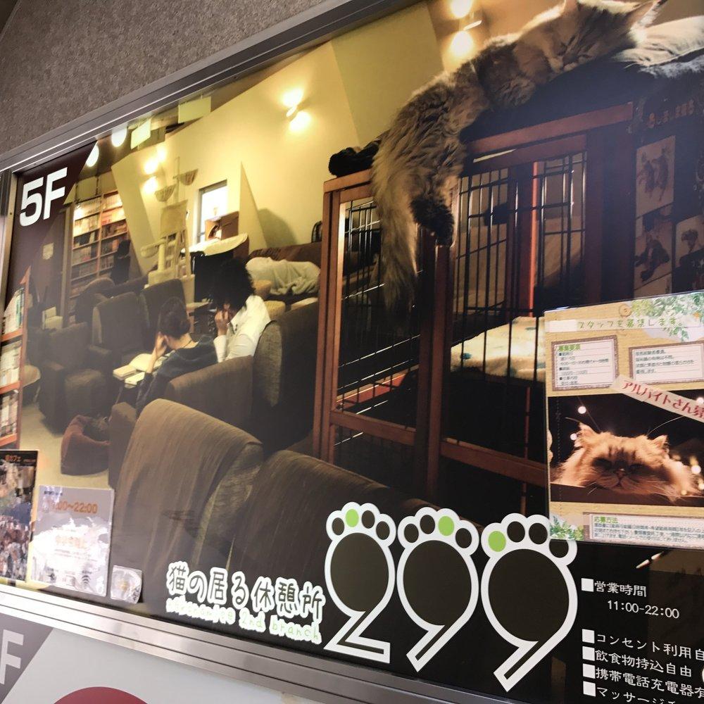 Cafe 299   Tokyo, Japan