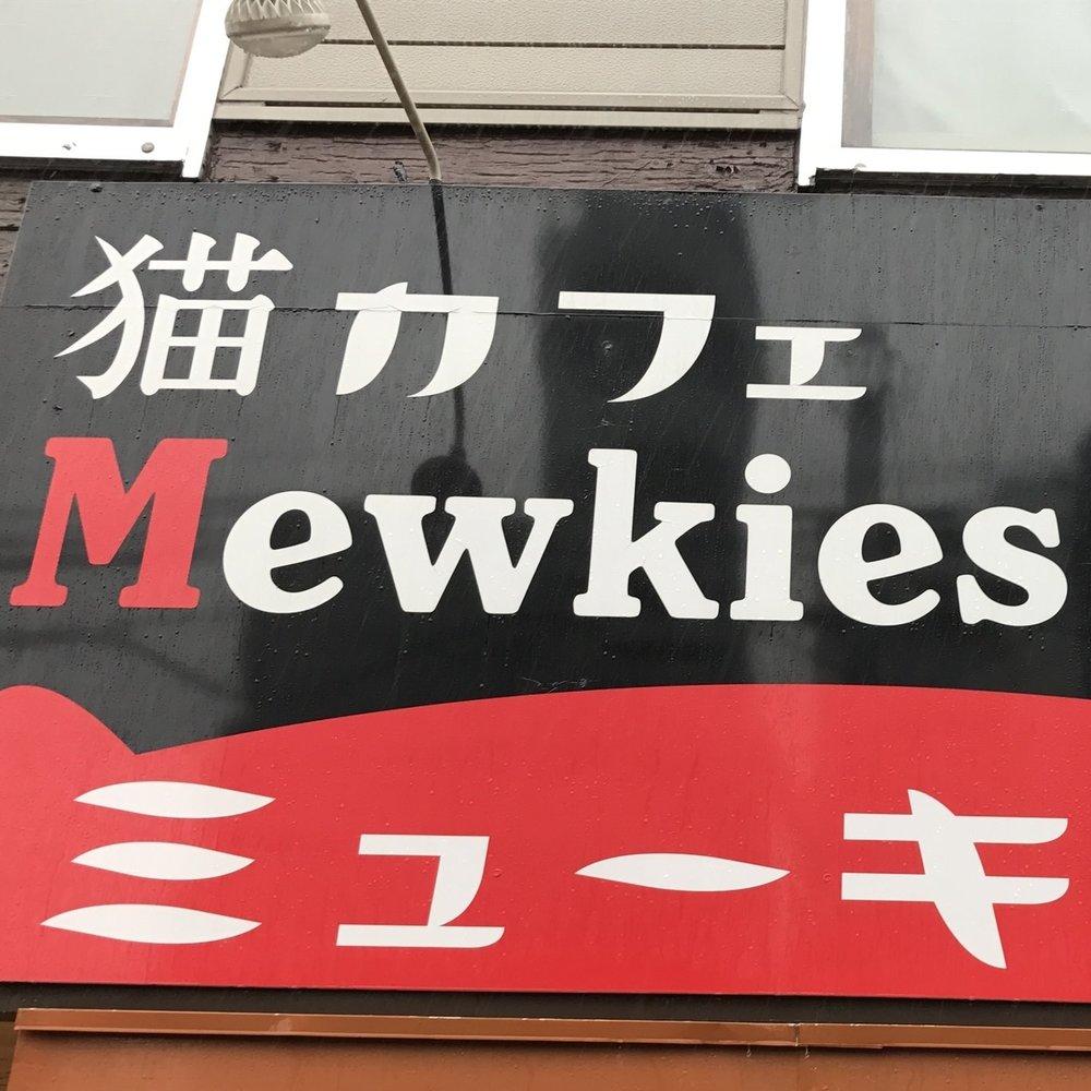 Mewkies   Sapporo, Japan