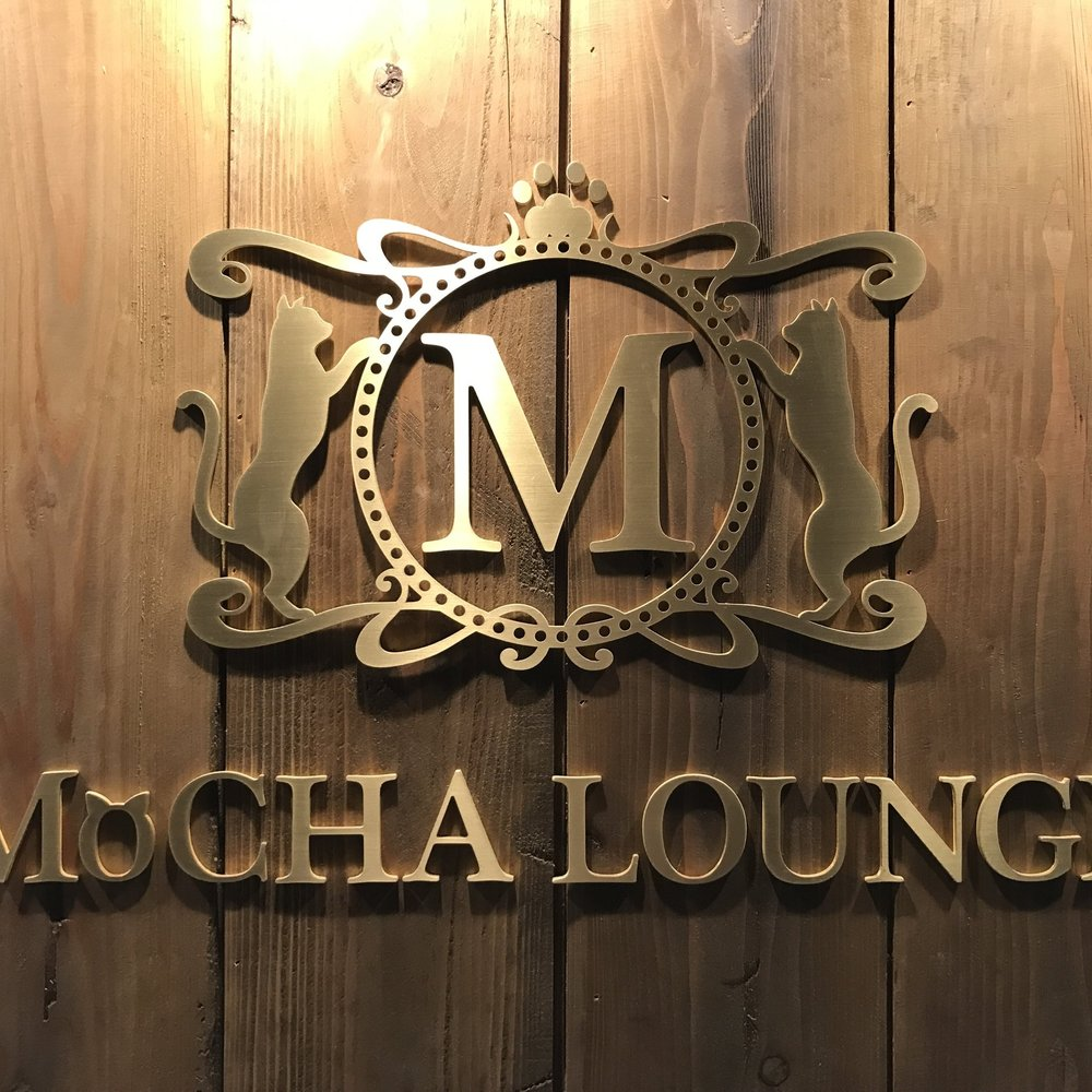Mocha Lounge Ikebukuro   Tokyo, Japan