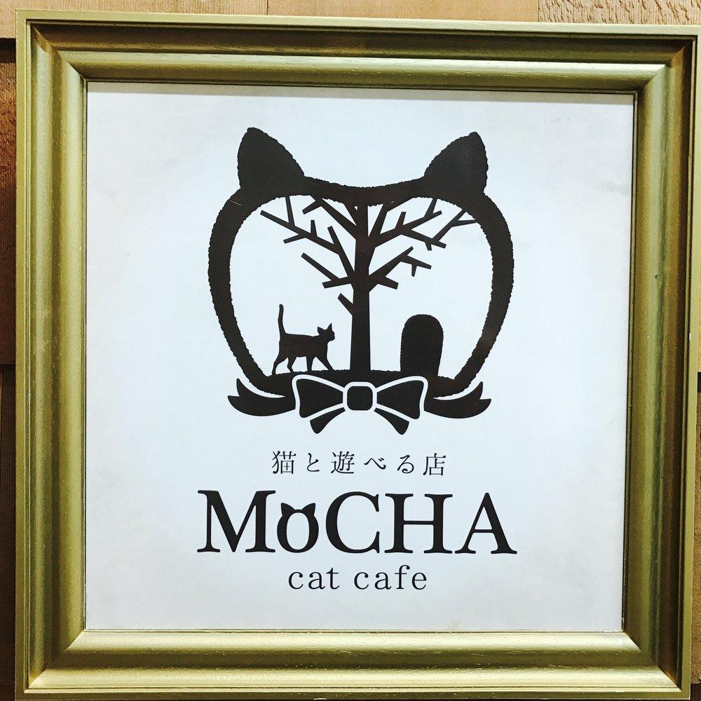 Cafe Mocha Ikebukuro   Tokyo, Japan
