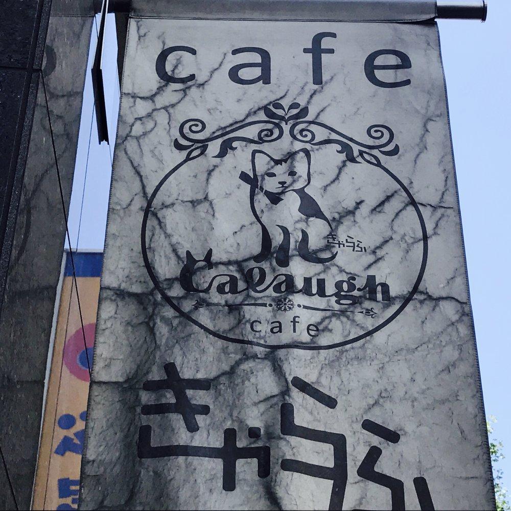 Calaugh Cafe   Tokyo, Japan