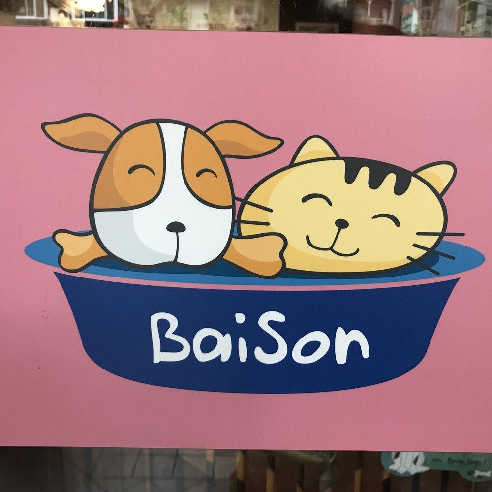 Baison   Taipei, Taiwan