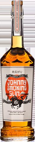 TWO JAMES JOHNNY SMOKING GUN.png