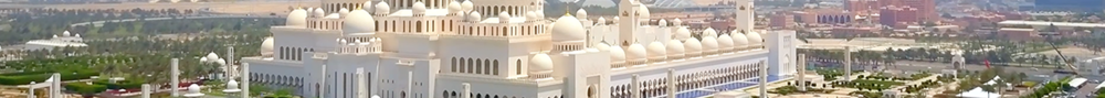 TG FROM DUBAI TOUR– ABU DHABI -