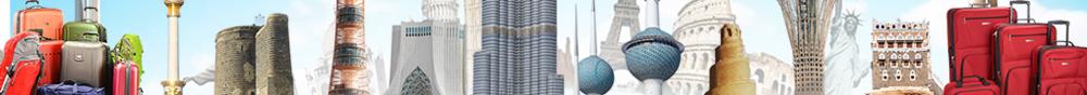 ABOUT UAE TOURIST VISA -