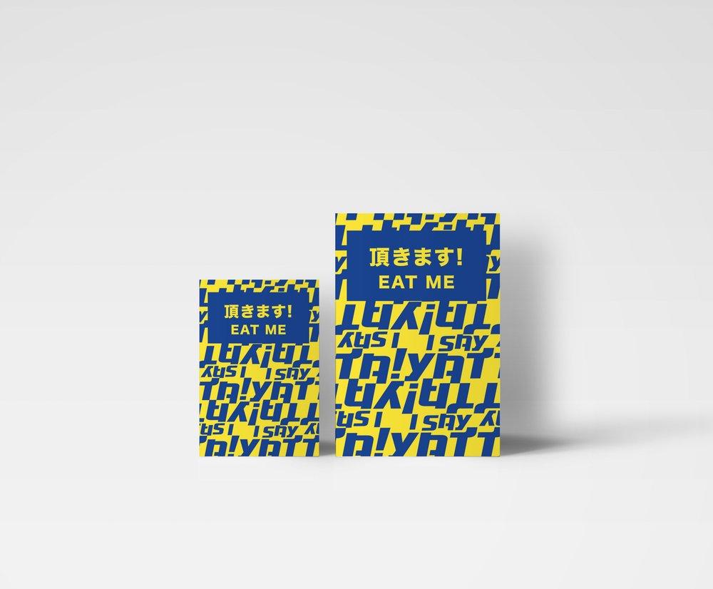 I SAY YATTA   Branding, graphic design