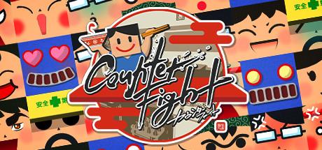 Counter Fight - Bei Counter Fight ist es Deine Aufgabe Kunden mit verschiedenen Gerichten zu beglücken. Suche die richtigen Gerichte aus um Deine Kunden nicht zu erbosen.Ab 6 Jahre