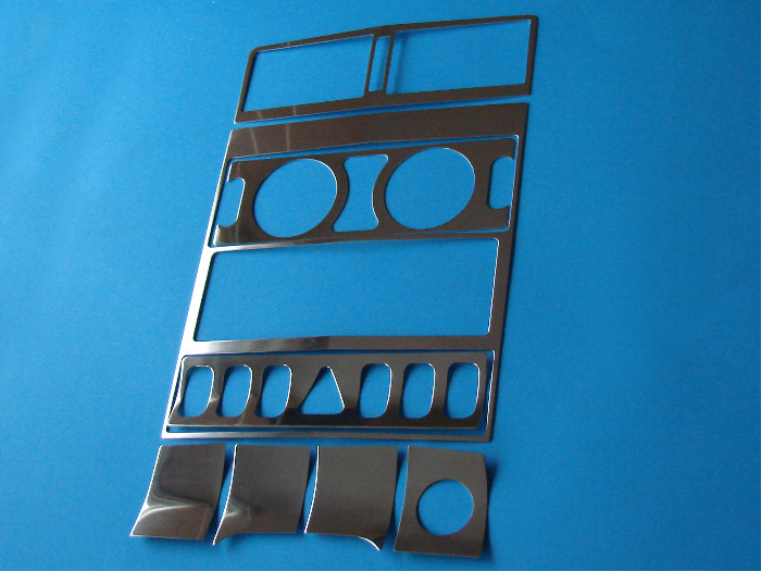 pkw-tuning-blende-aluminium.jpg