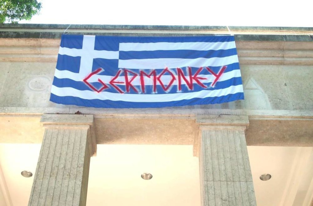 """""""GERMONEY"""" banner at the German Pavilion, 56th Venice Biennale./Photo: Hito Steyerl"""