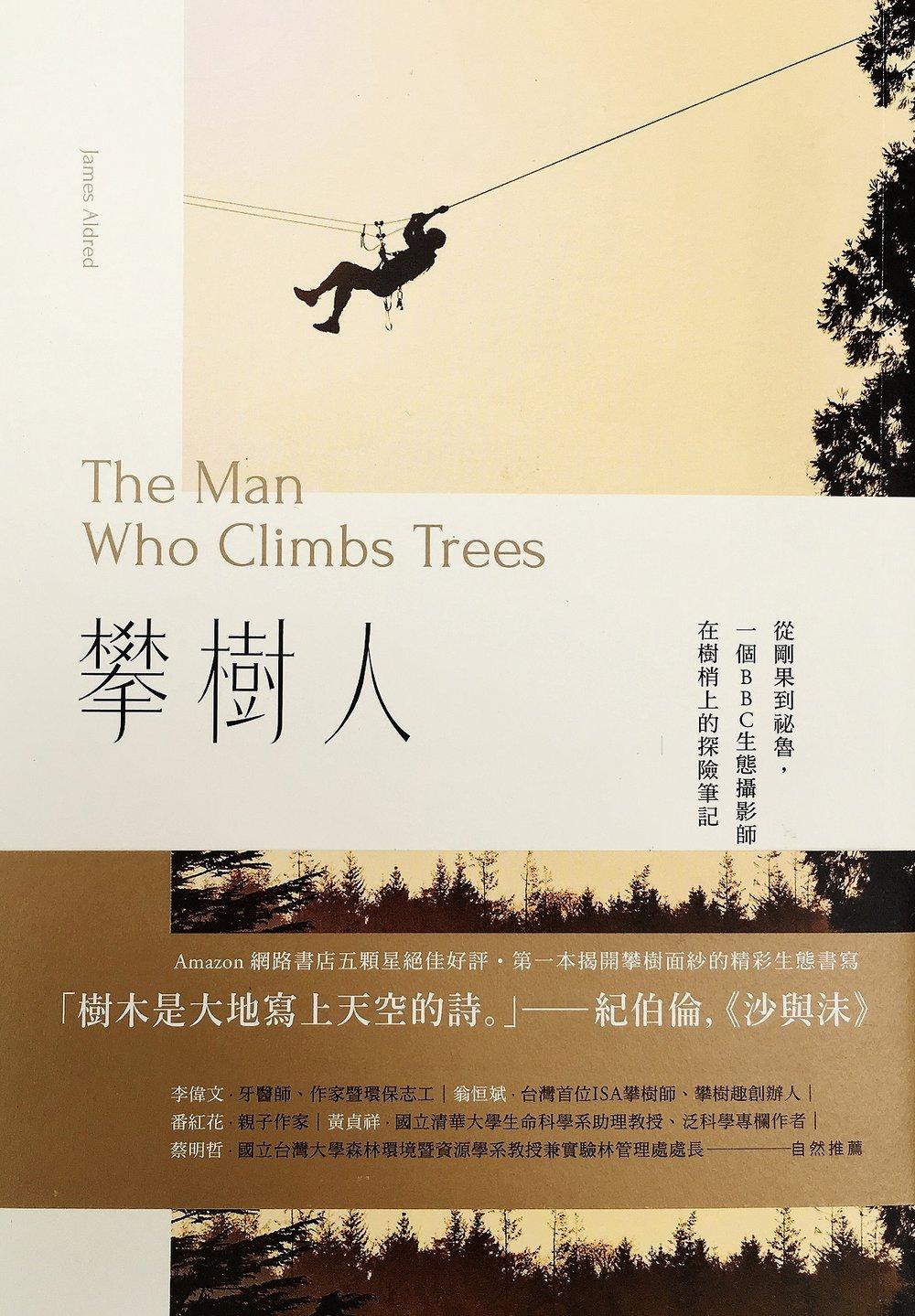 Taiwanese / China edition