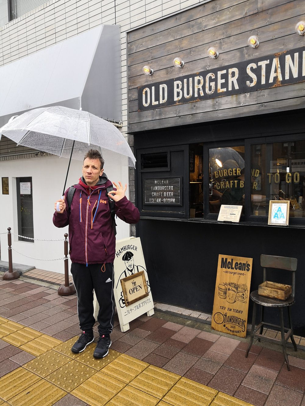Tokyo - McLean Old Burger Stand