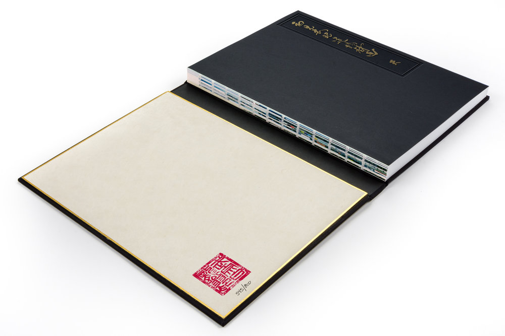 The Collector signature page incorporates a hand-made sheet of washi which is hand-stamped and numbered.
