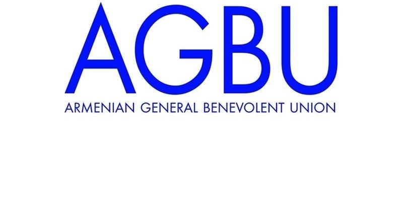 AGBU Logo.jpg