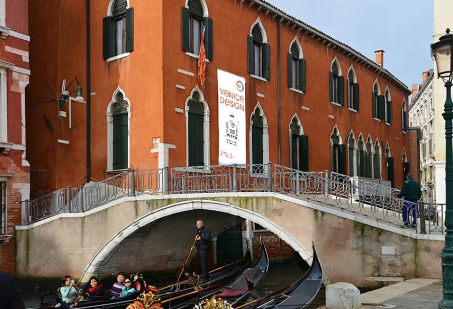 Palazzo Rossini, Venice, Italy
