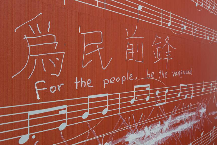 Yoshinori Niwa: That Language Sounds Like A Language