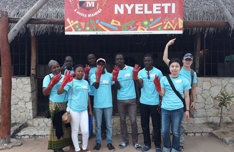 YUSE: YOUTH UPCYCLING AND SEX EDUCATION -
