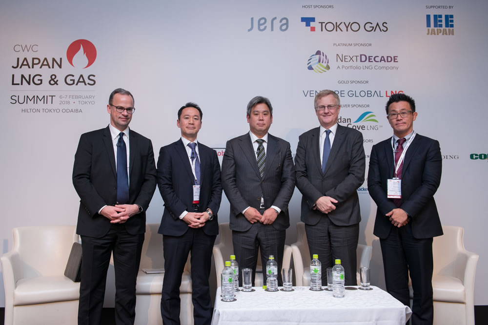 Panelist photo with Daein Cha of Transborders Energy  (1st from right)
