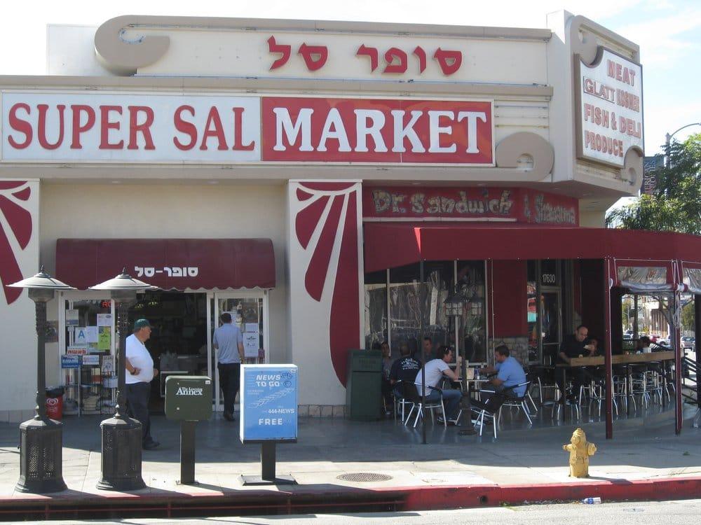 Super Sal Market