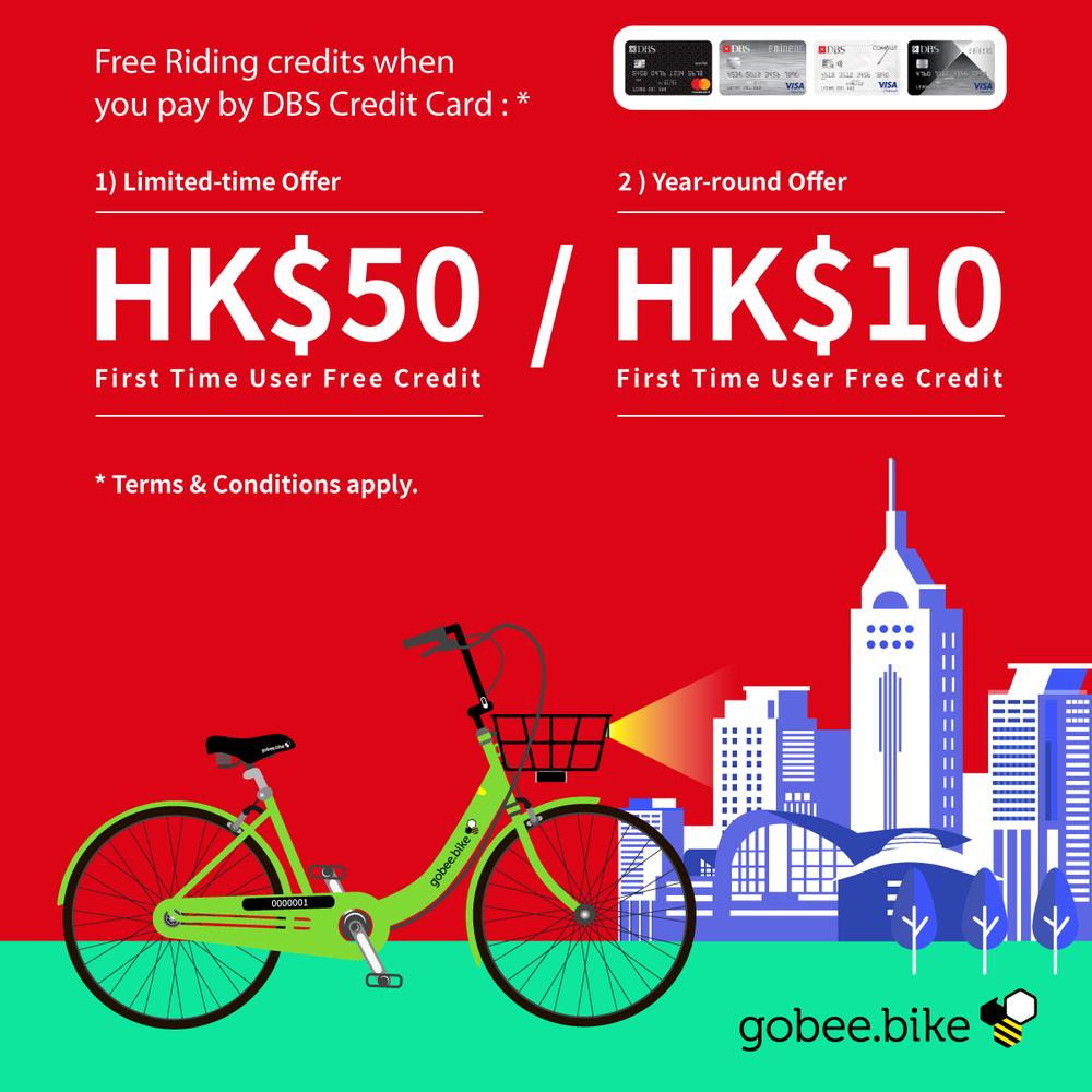 GobeeBike_DBS_updated_A.png
