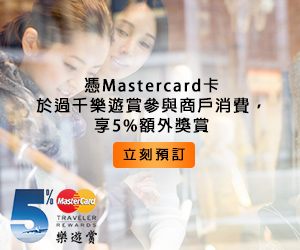 mc banner static_MTR.jpg
