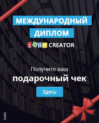 1672_LATERAL_POSGRADO_2017_GENERAL_RUS.jpg