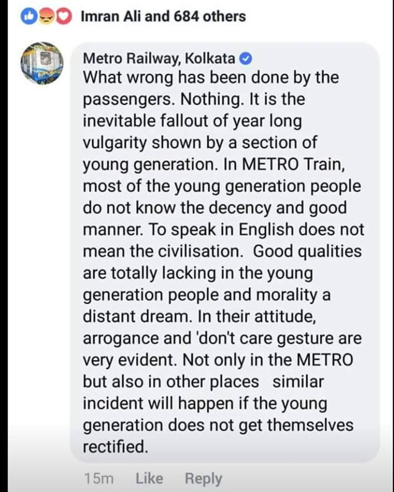 Via Humans of Hindutva