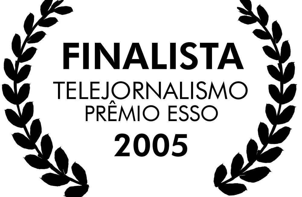 premio esso 2005.png