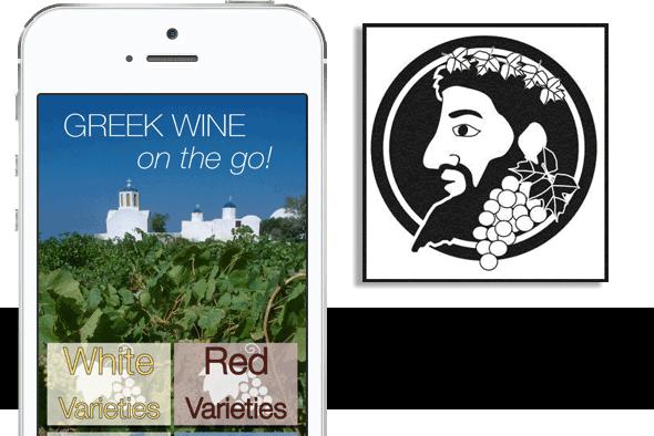 Gallery_Greek_wine.png