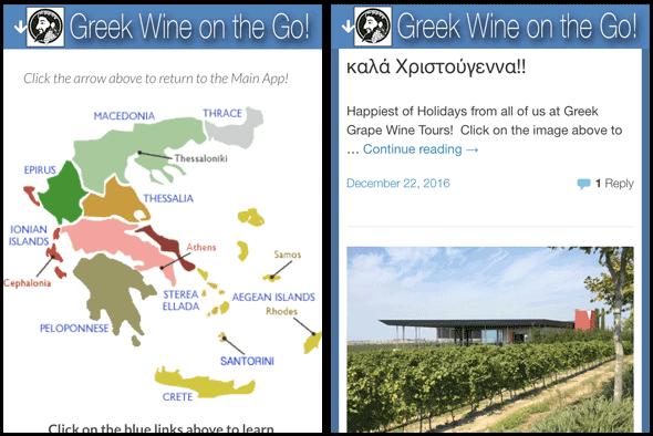 Gallery2_Greek_wine.png