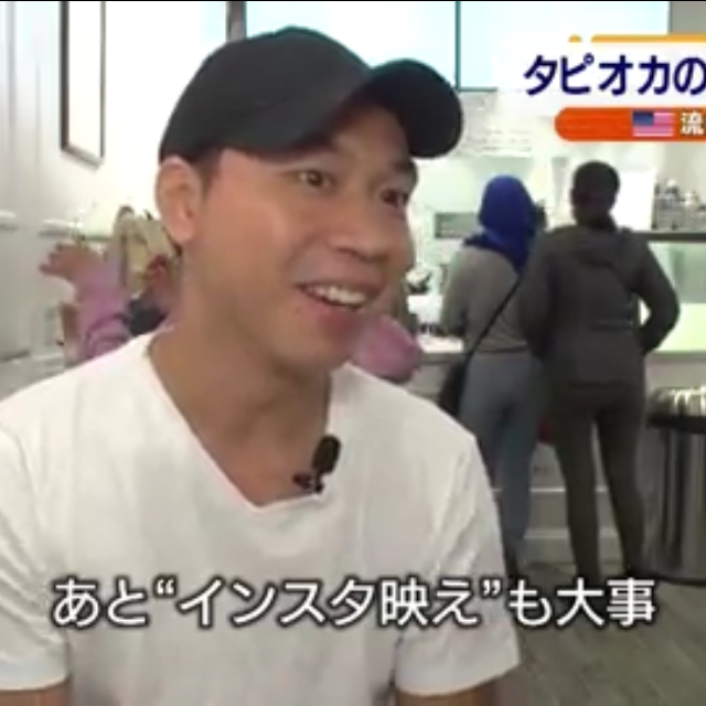 【米 流行サキドリ!?】 タピオカの新スイーツ - TV TOKYO