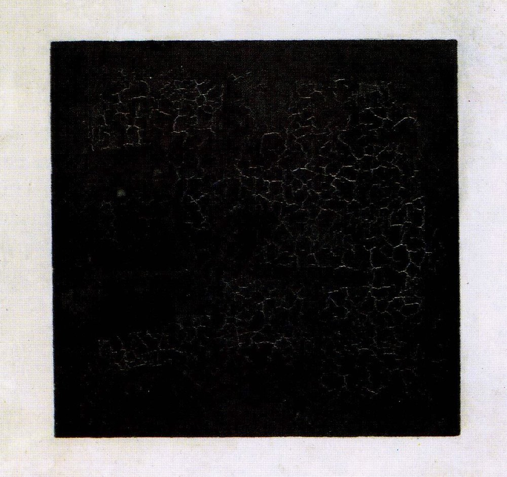 Malevich's (1915) Black Square.