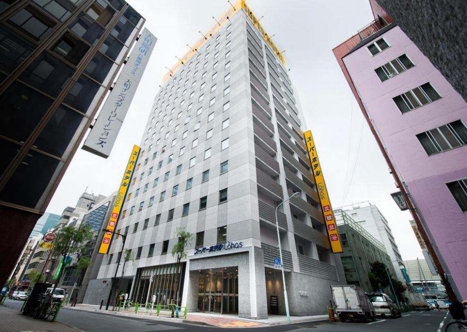 Super Hotel Lohas Tokyo Station Yaesu-Chuoguchi - Free WiFi,Non-smoking rooms, Parking, Restaurant on site