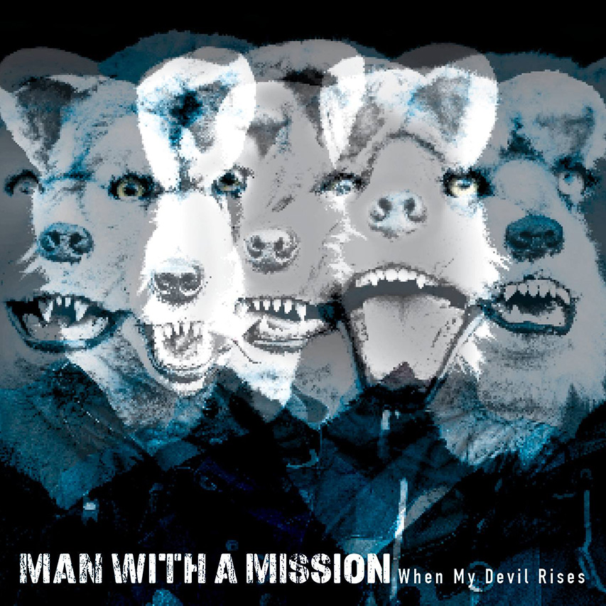 MWAM_WHEN-THE-DEVIL-RISES.jpg