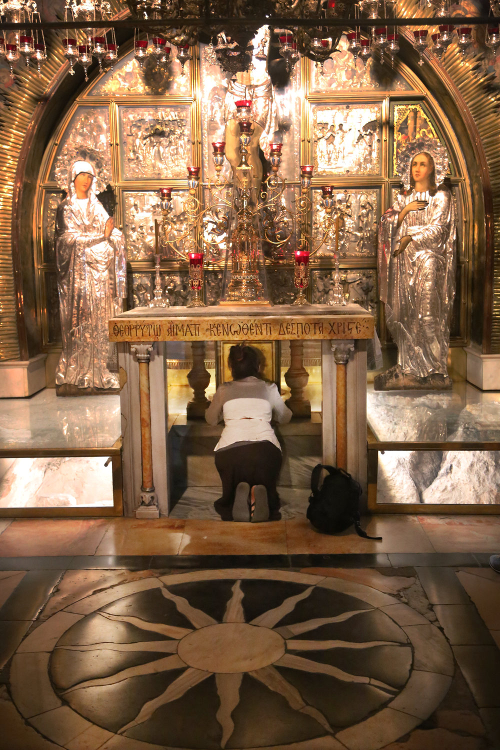 At The Altar of the Crucifixion