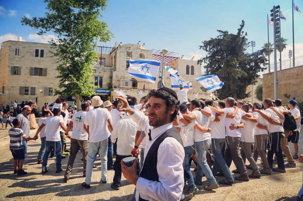 Israeli youth celebration on Jerusalem Day