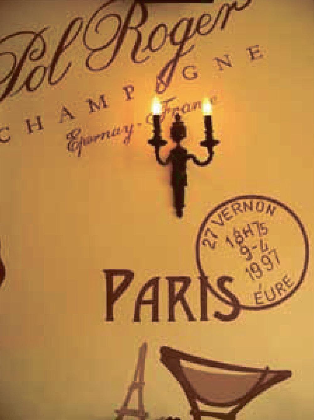 """Restaurant """"Paris"""" Moscow metro Parque Kultury"""
