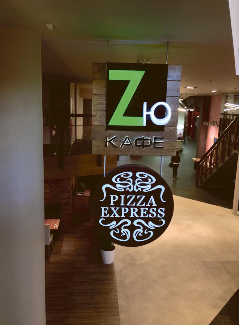 Интерьер ресторана Zю кафе, д.1, ул. Знаменка , Москва 2012