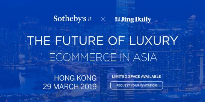 Daniel Langer The Future of Luxury in Hong Kong
