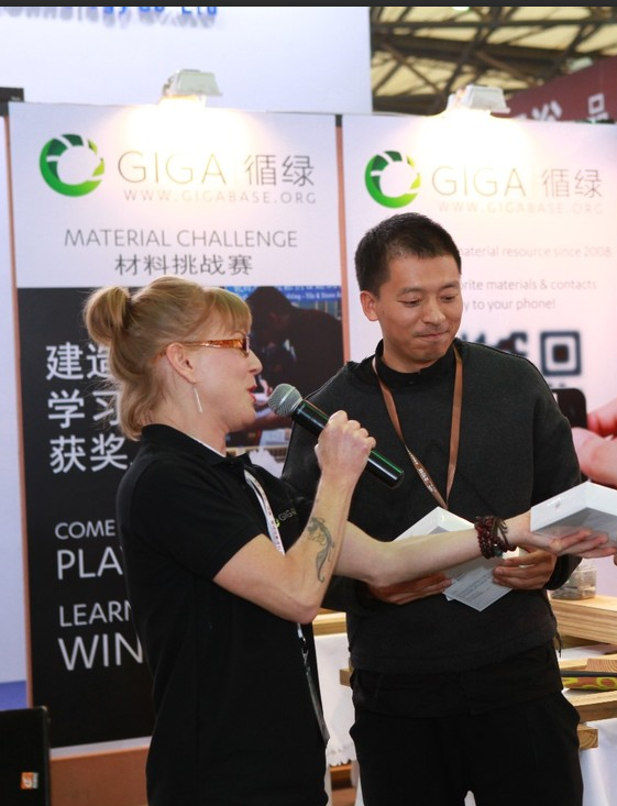 Material Challenge Shanghai