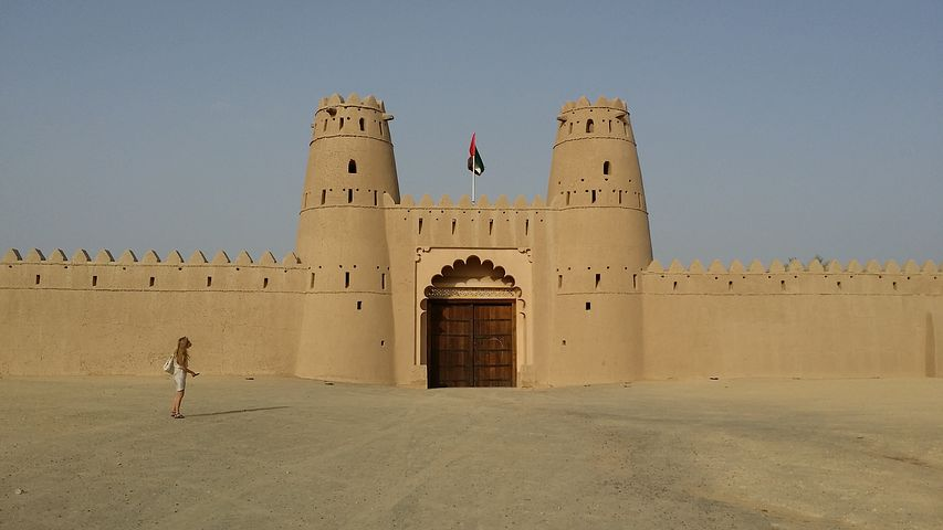 Al Jahili Fort entrance