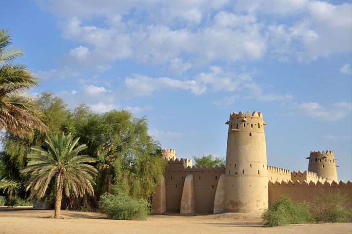 Al Jahili Fort