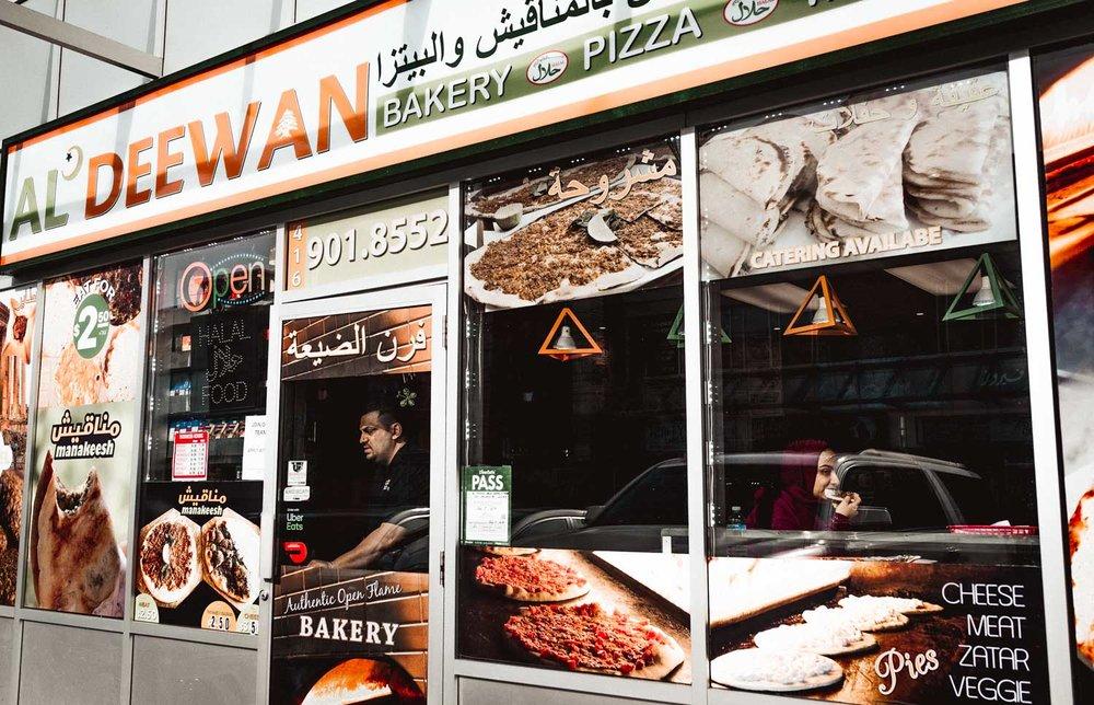 Al Deewan Bakery storefront