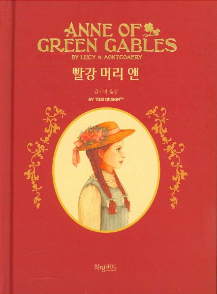 교보문고 Gyobo Bookstore