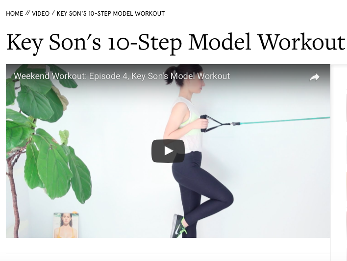 Into The Gloss, Son's 10-Step Model Workout, 2015