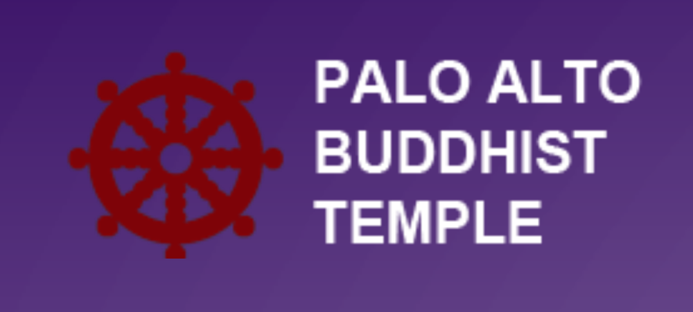 - SCREENING DATE / TIME:Saturday, May 12, 2018 / 2:00 p.m.LOCATION:Palo Alto Buddhist Temple             2751 Louis Road                      Palo Alto, CA 94303TICKETS:This is a free community screening event.LINK:www.pabt.org  www.pabt.org/ito_sisters.html
