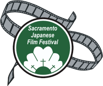 - SCREENING DATE / TIME:Sunday, July 22, 2018 / 4:30 p.m. LOCATION:Sacramento Japanese Film Festival    Crest Theatre                         1013 K Street                  Sacramento, CA 95814TICKETS:TBDLINK: www.sacjapanesefilmfestival.net