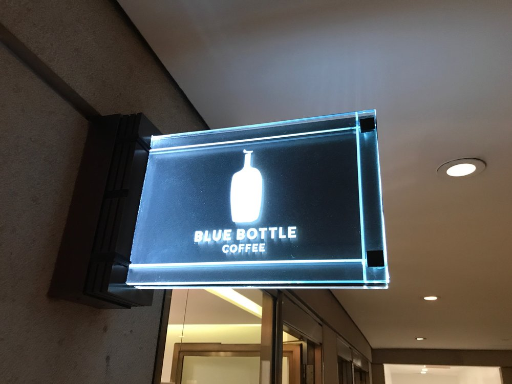 The classic Blue Bottle Branding