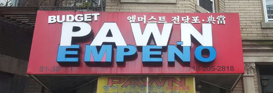 Budget Pawn Brokers, Inc. Store Front